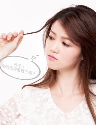 掉发白发自然卷的修护对策 女生都应该知道的护发常识